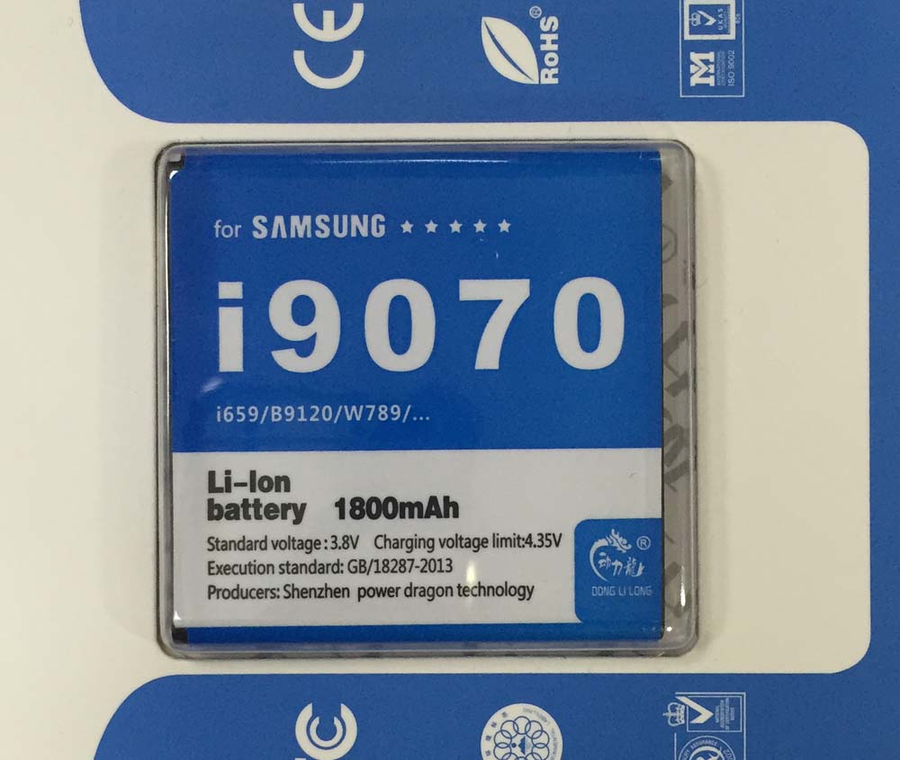 EB535151VU аккумулятор Для Samsung Galaxy S Расширенный <font><b>I9070</b></font> GT-<font><b>i9070</b></font> батареи B9120 B9120 i659 W789 Батареи 1500 мАч Donglilong