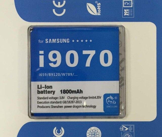 EB535151VU battery For Samsung Galaxy S Advanced I9070 battery B9120 i659 W789 B9120 GT-i9070 Battery 1500mAh Donglilong
