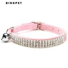 Luxury Rhinestone Crystal Bling Soft Velvet Flocking Elastic Belt with Bell Cat Collar for Small Dog Neck Strap