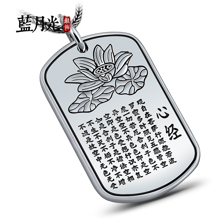 Collage s999 999 fine silver disappearing amulet pendant male pure silver chain female version of the pendant