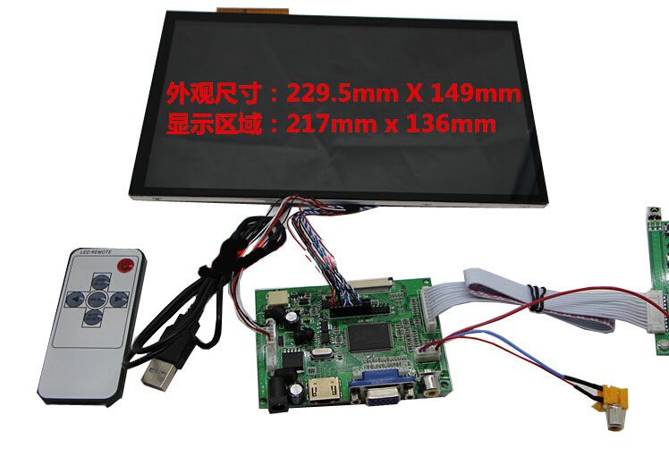 10.1 inch DIY Capacitive touch screen kit for car screen ...