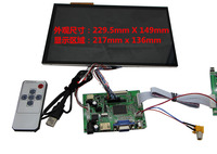 10.1 inch DIY Capacitive touch screen kit for car screen 1280X800 Liquid Crystal Display