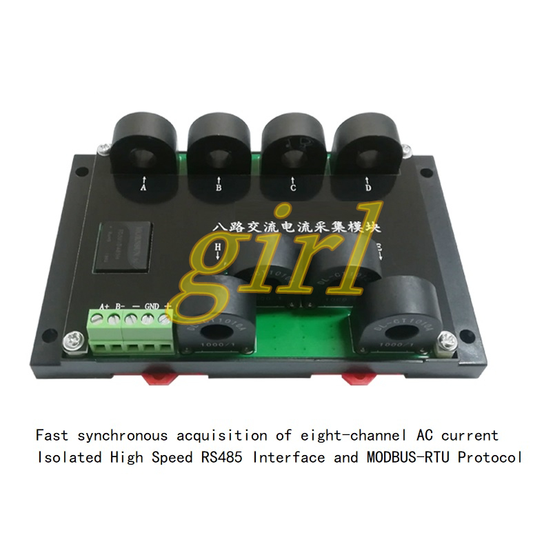 Eight AC current acquisition module MODBUS-RTU protocol RS485 current measuring current transmitter