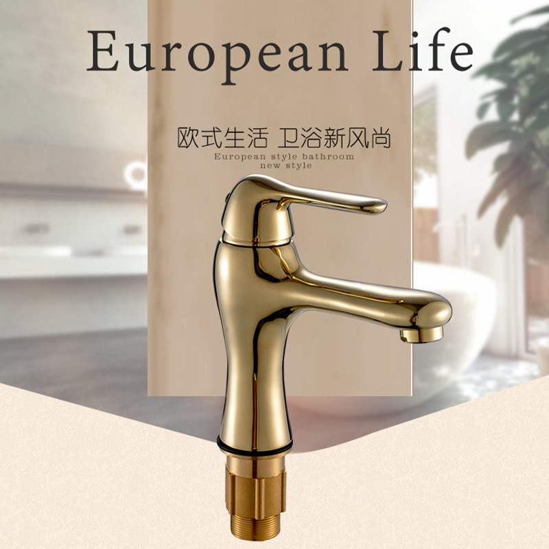 Free Shipping Solid brass golden bathroom mixer tap with classic gold basin sink faucet by single handle hot cold water tap micoe hot and cold water basin faucet mixer single handle single hole modern style chrome tap square multi function m hc203