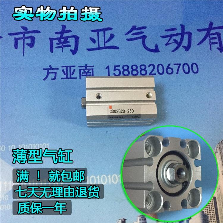все цены на CDQSB20-25D  SMC thin cylinder piston cylinder pneumatic components pneumatic tools онлайн