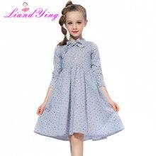 2018 Girls Tutu Dresses Cute Summer Children Clothes Baby Girls Casual Cotton Beachwear Spring Summer Girl Long-sleeve Dress