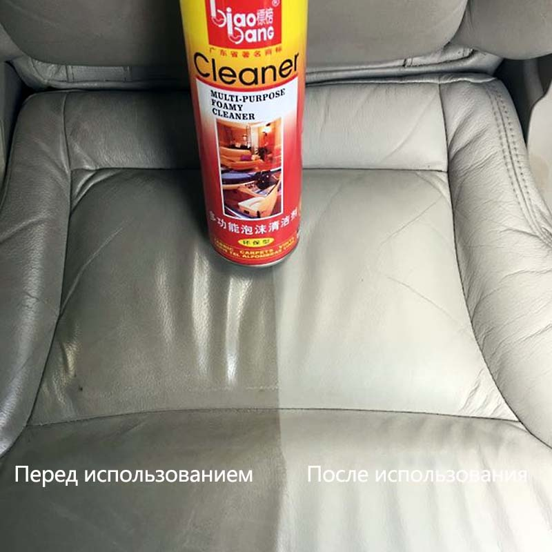 Us 11 62 35 Off 2017 620ml Multi Purpose Foam Cleaner Set For Cockpit Leather Seat And Vinyl Plastic Cleaner Interior Leather Cleaning Solution In