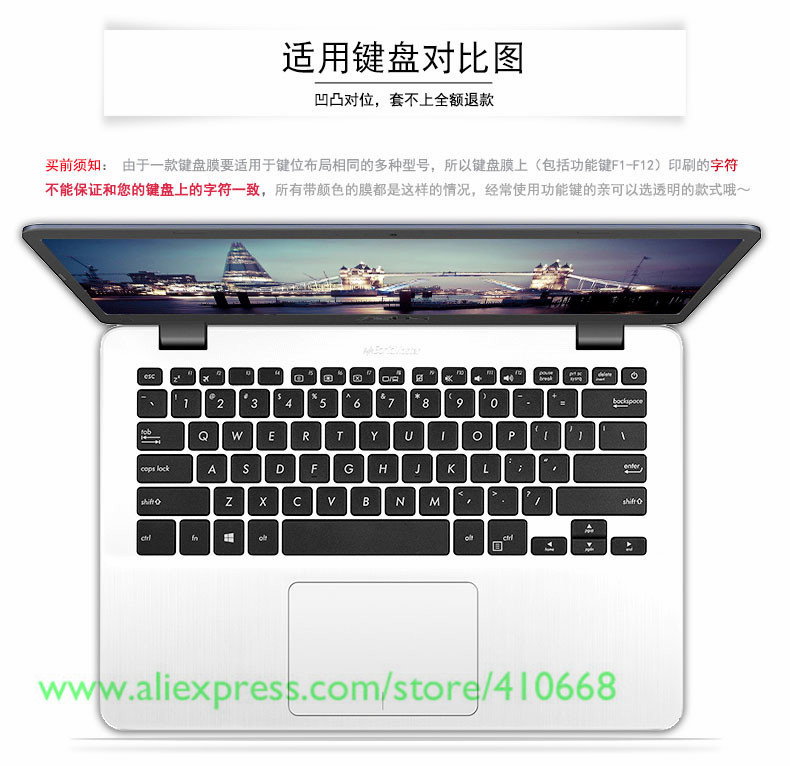 For Asus vivobook S14 X411UF X411UA X411 X411UN X411MA X411N R421 laptop 14  inch Silicone Keyboard protector Cover
