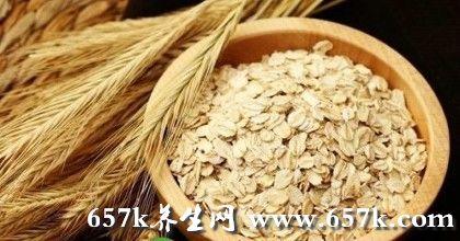燕麦的功效 多吃燕麦可降低血胆固醇