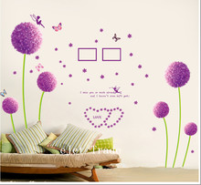 2016 free shipping purple dandelion removable artistic family adornment wall stickers