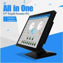 17 pouces PC tactile industriel Intel J1800 2.41 GHz CPU 1.86 GHz 2 GB RAM 32 GB SSD