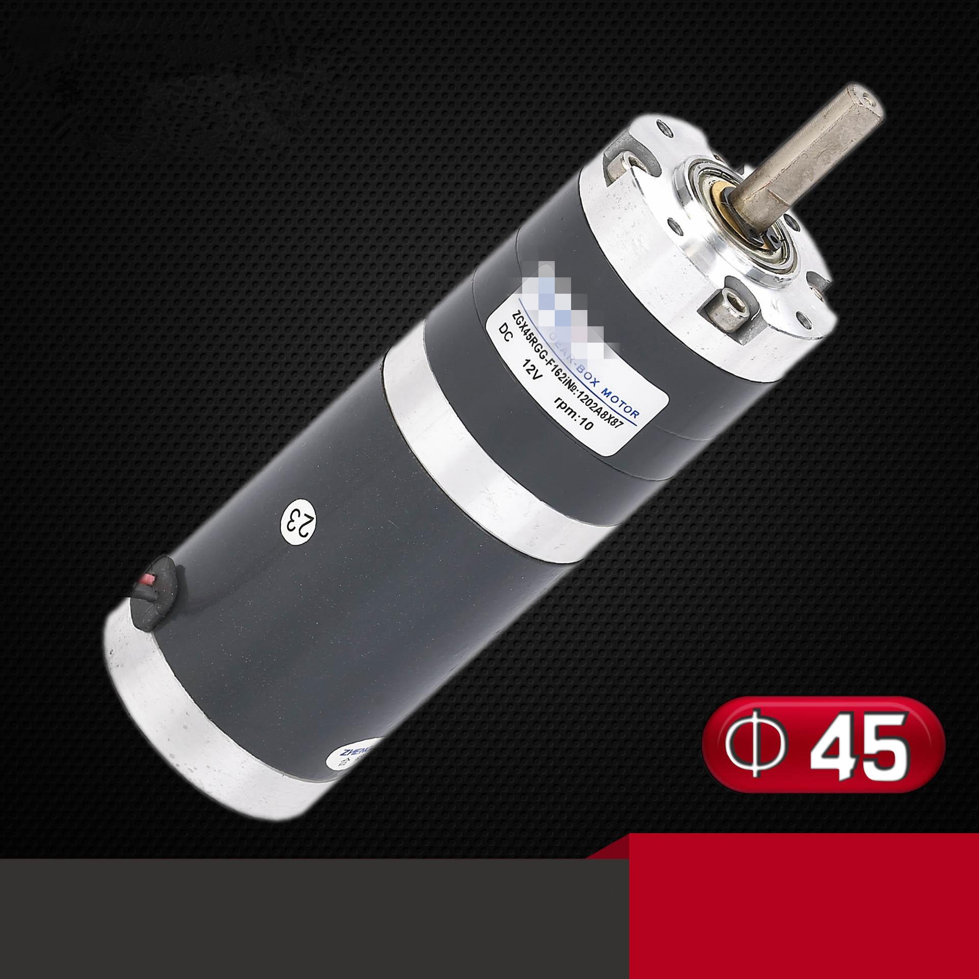 ZGX45RGG DC 12V 24V Permanent Magnet Planetary Gear Motor Brush High Torque 4RPM-800RPM цена