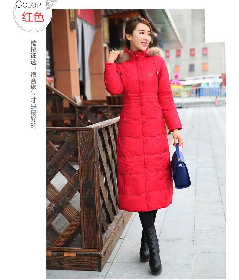 New Arrival Fashion Winter Super-Long White Duck  Jackets Thickening Warm Detachable Cap Large Size Women  Coat H5258