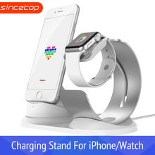 Charging station for Apple Watch stand S4/3/2/1 Aluminum Charger Stand for iPhone Xs/8/7/6 Holder Charge for iPhone Charger Dock все цены