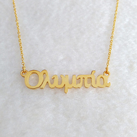 Custom Greek Jewelry Stainless Steel Personalized Greek Letter Necklace Gold Color Chain Custom Name Necklace Best