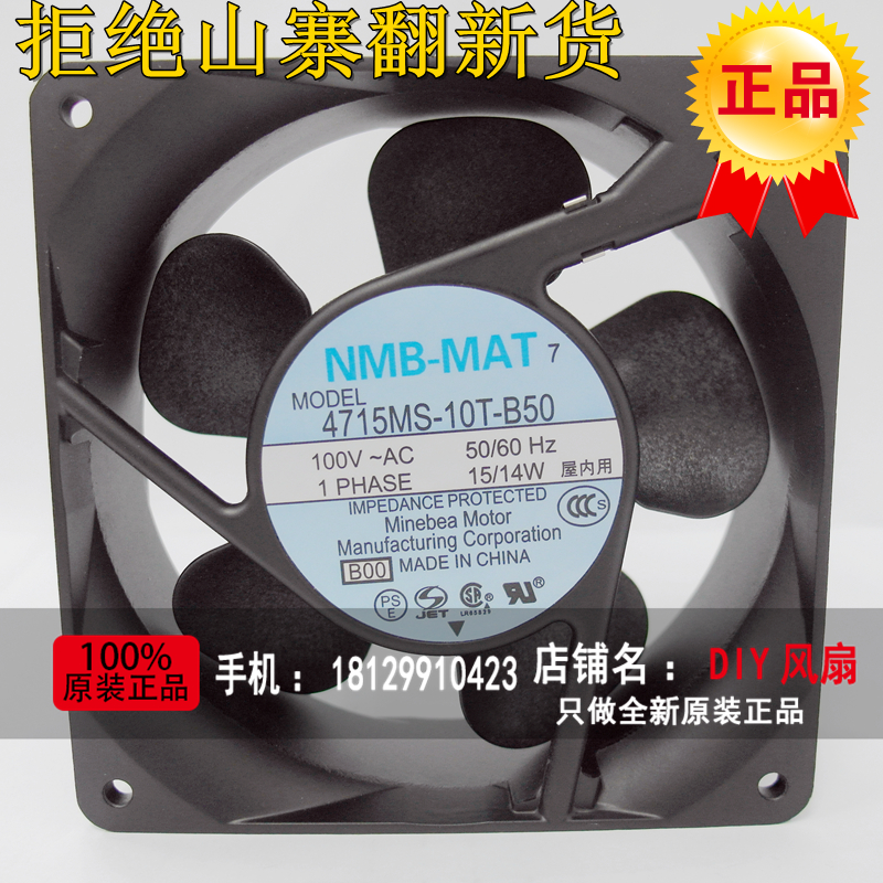 NEW NMB-MAT Minebea 4715MS-10T-B50 AC100V 12038 12CM cooling fan free delivery original afb1212she 12v 1 60a 12cm 12038 3 wire cooling fan r00