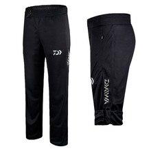 Free Shipping Daiwa clothing Polyester Fiber black fishing sweatpants Outdoor sport pants fishing sun protection mens pantalon