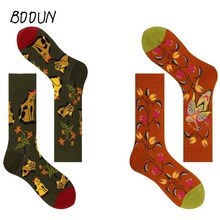 happy sock tidal current Couple cotton socks hip hop personality casual fashion style floral pattern