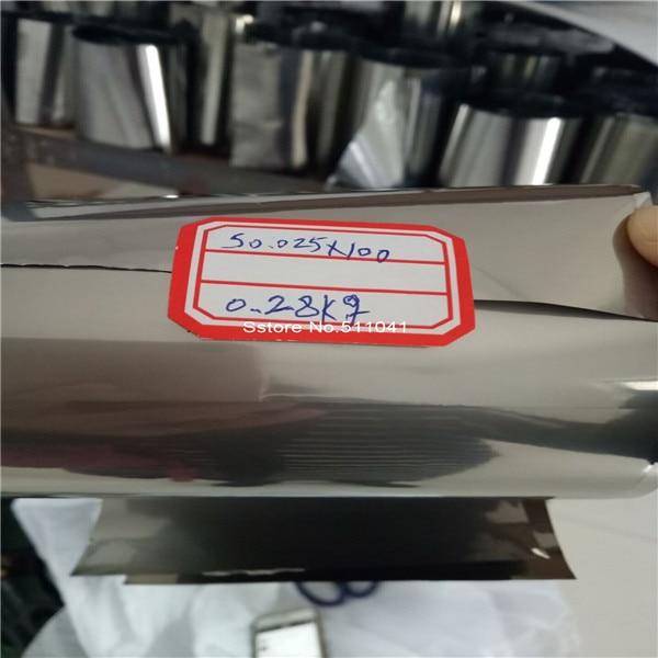 Feuille de titane Gr.2 grade2 0.025mm épaisseur 100mm largeur * 3000mm longueur