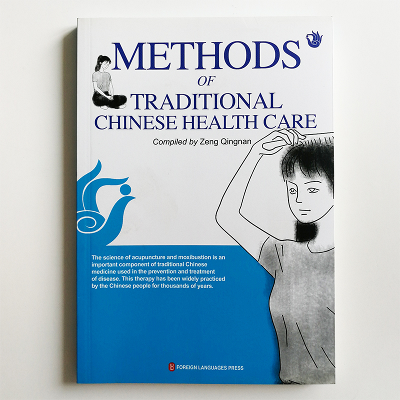 Methods Of Traditional Chinese Health Care English Edition Book Chinese Traditional Medicine Book About Self Care  Paperback