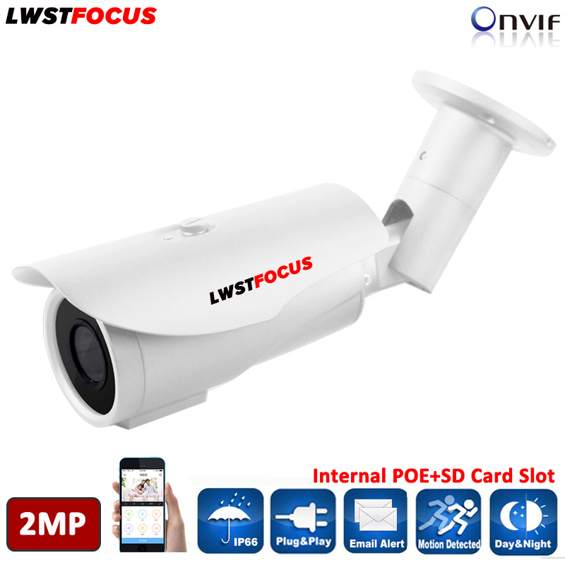 2MP H.264 HD 1080P IP Camera ONVIF Outdoor Waterproof Varifocal Zoom lens 2.8~12mm 4pcs Big Leds Smart Security Camera P2P cloud best sony imx222 full hd 1080p ip camera 42 leds 2 8 12mm varifocal lens day night vision ir cult waterproof big cloud ip camera