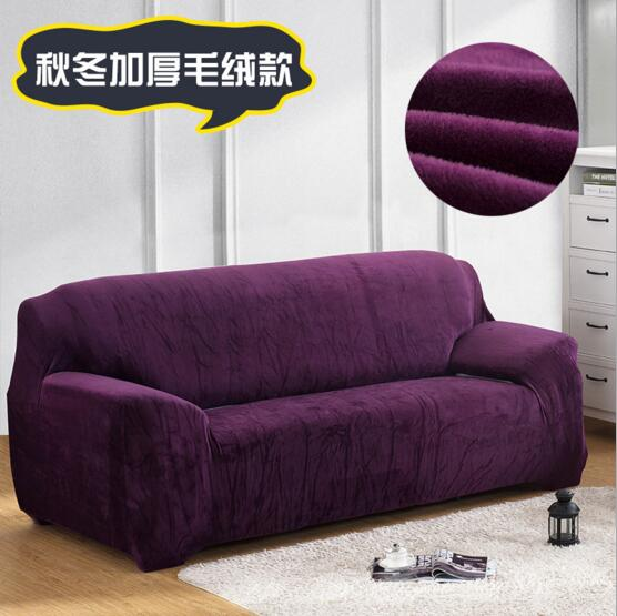 2016 New Thicked Spandex Sofa <font><b>Cover</b></font> Furniture Protector Slipcovers Sofa tight wrap elastic full sofa <font><b>Cover</b></font>/towel Solid Color
