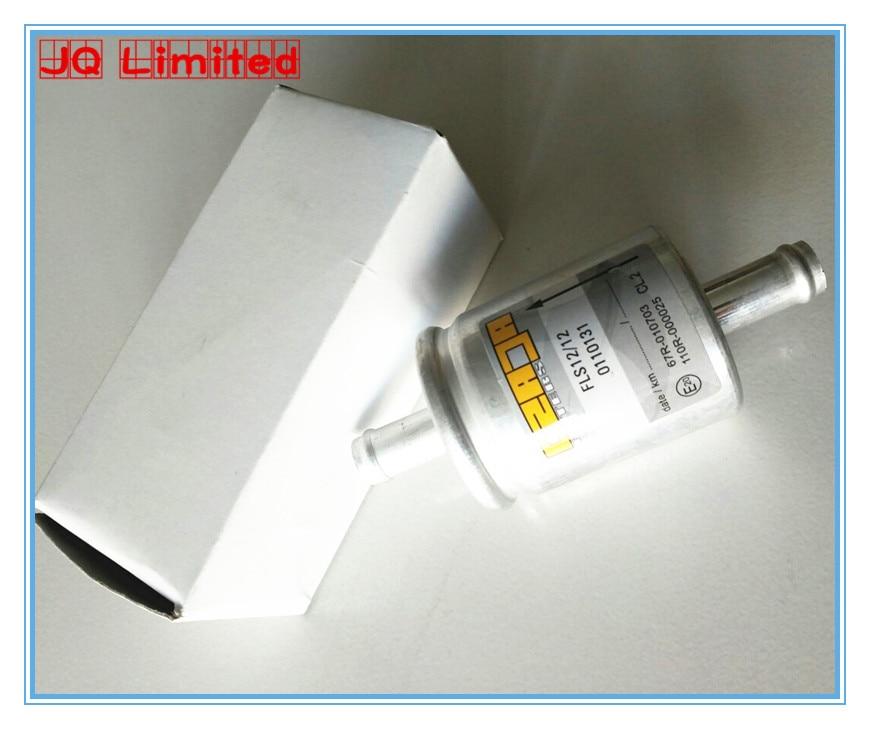 5 шт., импортный газовый фильтр для сжиженного газа, 12 мм