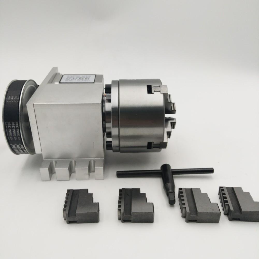 K12-100 Hollow Shaft (6)