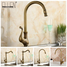 Antique Brass Finish Kitchen Faucet Bronze Single Handle Hot and Cold Water Kitchen Sink Tap