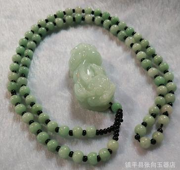 To ward off bad luck lucky design and Pure manual sculpture god beast pixou pendant round bead necklace charm male style