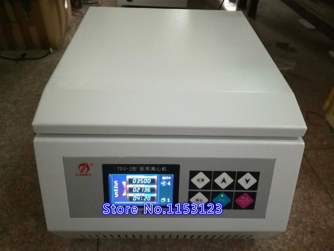 Laboratory centrifuge TD5-2 5000rpm low-speed desktop centrifuge medical experiment digital display centrifuge 15ml*32 placer 80 1 lab centrifuge laboratory supplies medical practice 4000 rpm 20 ml x 6 1795xg
