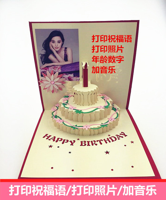 3D Stereoscopic Handmade Birthday Cake Custom Gas Congratulations Happy Greeting Cards Blessings Paper Sculptures