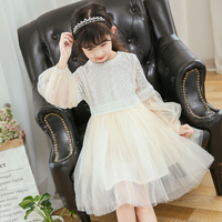 Spring Lace Princess Wedding Kids Dresses Girl Clothes Lantern Sleeve Fluffy Ball Gown Party Dress Robe