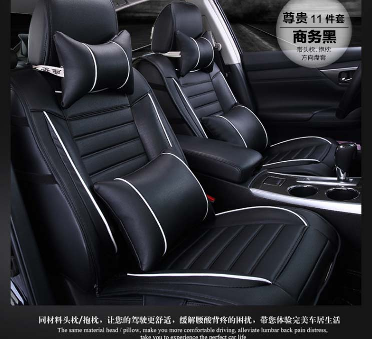 Buy Car Seat Cushio And Get Free Shipping On AliExpress