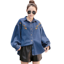 Loose Denim Blouses 2018 Sprint Vintage Flower Embroidery Women's Shirts Lantern Long Sleeve Jeans Shirt Blusa Feminina Tops(China)