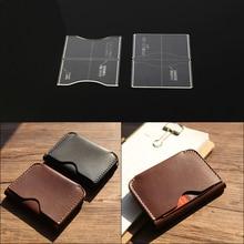Акриловый прозрачный шаблон ручной работы набор для кожаного кошелька сумка шаблон DIY