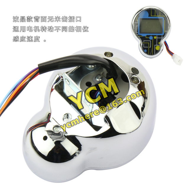 48V LCD Digital Instrument Electric Scooter Motorcycle 6 Wires Speedometer Tachometer Chinese Princess Moped Meter YB-XGWYJ-48V