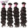 Unice saç doğal dalga perulu saç 4 paketler % 100% İnsan saç dokuma doğal renk Remy saç uzatma 8-26 inç ücretsiz kargo