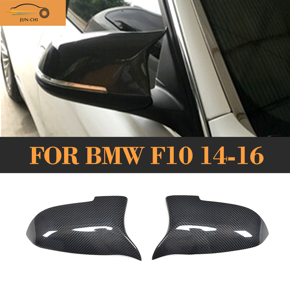 Carbon Fiber Replacement Rear Mirror Covers Caps For Bmw 5