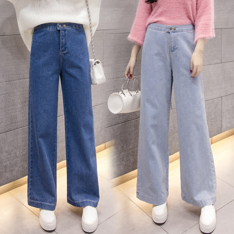 2019 Autumn New Korean Version Of The Broadway Loose Loose Leg Pants, Students Tall Waist, Thin Jeans