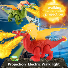 Electronic Dinosaur Model Toy Lay Eggs fly Dinosaur Realistic Dinosaur Voice with Light Projection toys for boy chidren gift