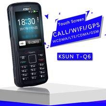 Wcdma GSM country distance from the walkie talkie GPS positioning civilian 50 km WIFI network digital walkie talkie car radio