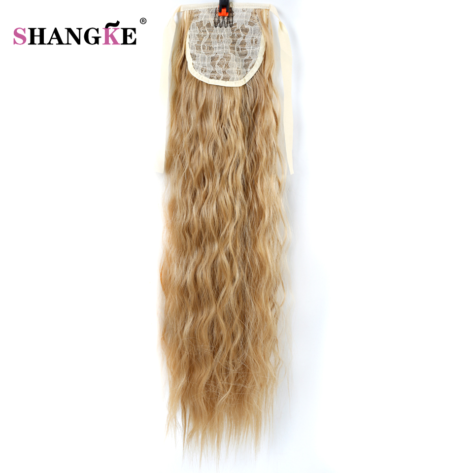 Shangke Hair 22 Long Curly Ponytail For Black Women Wine -3634