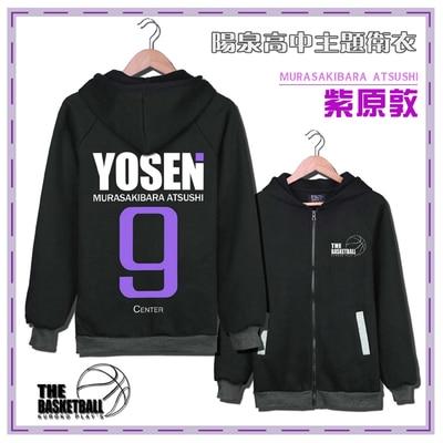 Anime Kuroko s Basketball Yosen figure Murasakibara Atsushi Coat Cosplay Hoodie Unisex Black Anime Zipper Sweater