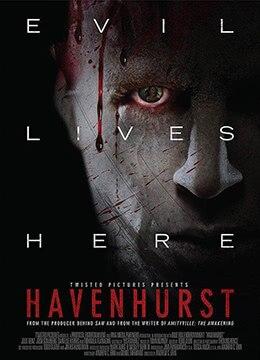 哈文赫特死亡公寓