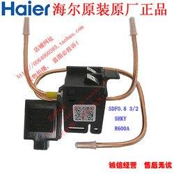 Obsługi Haier cewki zaworu elektromagnetycznego  konserwacji cewki 180  BCD-172DC  212DC  215ADL  195ADL