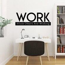 цена на Fashion work Wall Sticker Removable Self Adhesive Watercolo Removable Wall Sticker Room Decoration adesivo de parede
