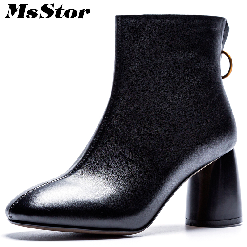 MsStor Round Toe Square Heel Women Boots Fashion Metal Zipper Ankle Boots Women Shoes Sexy High Heel Black Boots Shoes Woman