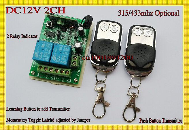 315/433 MHZ 12V 2 CH Transmitter Receiver RF Wireless Remote Control Switch LED Lamp Light Power Remote Lighting  Door Access 2pcs receiver transmitters with 2 dual button remote control wireless remote control switch led light lamp remote on off system
