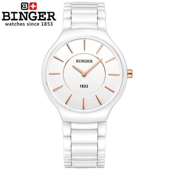 Switzerland BINGER Luxury Brand Wristwatches White Ceramic Quartz Women's Watch Lovers Style Sapphire Waterproof Watches Women